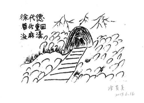 190616-寫自綠島的家書工作坊前輩作品-5-貴美.jpg