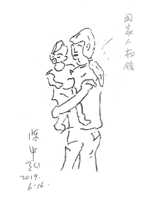190616-寫自綠島的家書工作坊前輩作品-3-陳中.jpg