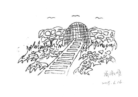 190616-寫自綠島的家書工作坊前輩作品-5-淑姬.jpg