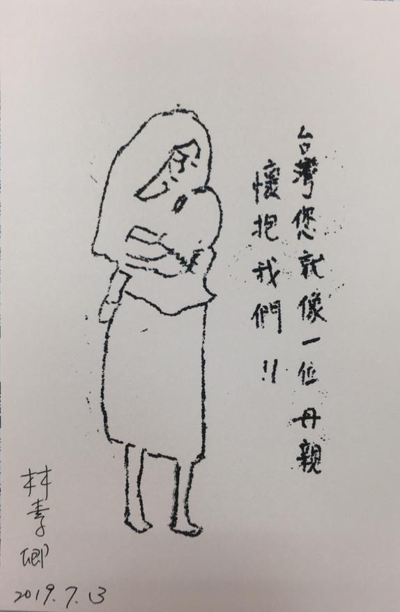 190713-工作坊作品 (9).jpeg