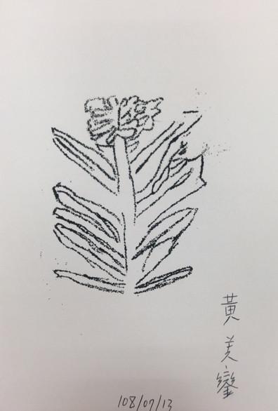 190713-工作坊作品 (8).jpeg