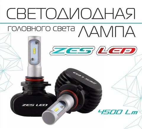 светодиодные лампы для авто H1 купить в краснодаре