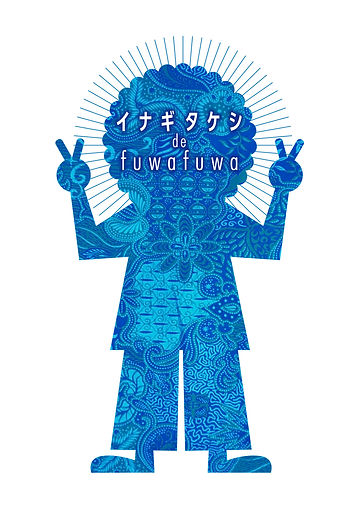 fuwa_h1_p02_blue_NO_logo_layer.jpg