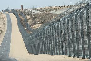 Israel Egypt Intenational Border