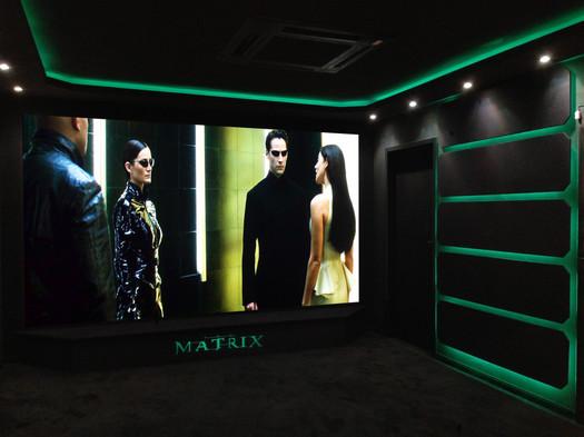 """Privat-Kino """"Matrix B"""""""