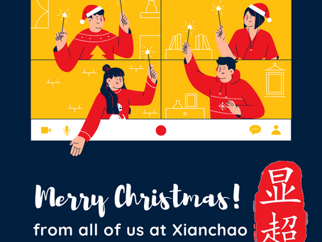 Merry Christmas From All of Us at Xianchao Logistics!