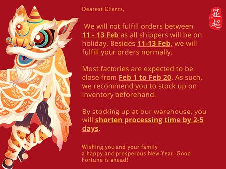 NOTICE: Lunar New Year Disruptions