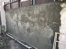 2530 A 100% wall repair brown coat 2 32