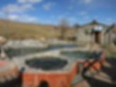 ツェンケル温泉秋の風景