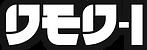 DED-I_Logo_schrift_3.png