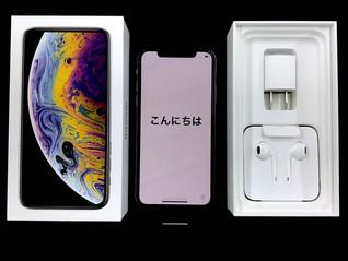 宮崎 iPhone 買い取り アップル製品買取りはNOAH(ノア)におまかせください♪