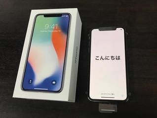 宮崎 iPhone 買取り スマホ買取 携帯電話 買い取り は NOAH(ノア)へどうぞ