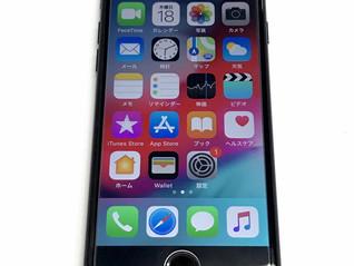 宮崎 iPhone 買取りは NOAH(ノア)に おまかせください♪