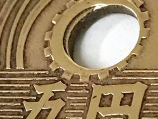 宮崎 古銭 買取り 記念硬貨 買い取り エラーコイン 買取りはNOAH(ノア)におまかせください♪