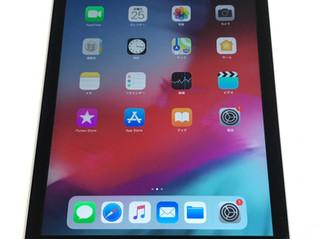 宮崎 iPad 買い取り アップル製品 iPhone買取りはNOAH(ノア)におまかせください♪