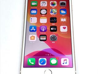 宮崎 iPhone 買取り iPad 買い取り スマホ タブレット買い取り は NOAH(ノア)に おまかせください♪