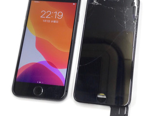宮崎のiPhone修理 iPhone買取り おまかせください♪(^-^)q 買取専門NOAH(ノア)
