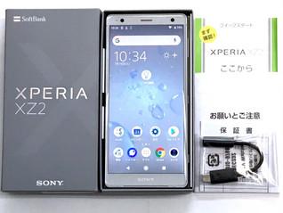 宮崎 iPhone 買取り Androidスマホ 買い取り は NOAH(ノア)に おまかせください♪