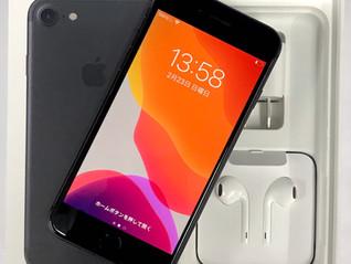 宮崎 iPhone 買取り iPad 買い取り タブレット スマホ 買い取り は NOAH(ノア)に おまかせください♪