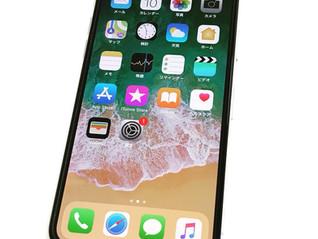 宮崎 iPhone 買取り スマホ ( XPERIA・Galaxy ) 買い取り は NOAH(ノア)におまかせください♪