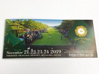 2019ダンロップフェニックストーナメント今週末いよいよ開催☆チケットあります!