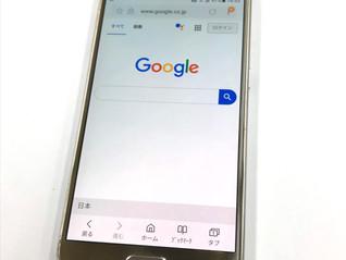 宮崎 Galaxy 買取り Xperia iPad iPhone 買い取り タブレット スマホ 買い取り は NOAH(ノア)に おまかせください♪