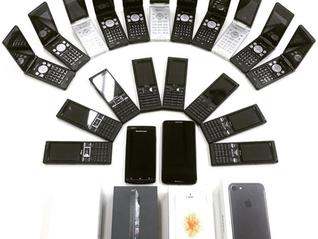 宮崎 iPhone買い取り XPERIA Galaxy (スマホ)買取り はNOAH(ノア)におまかせください♪