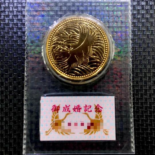 宮崎 金貨 買い取り 記念硬貨 買取り 金プラチナ 買取はNOAH(ノア)へどうぞ♪
