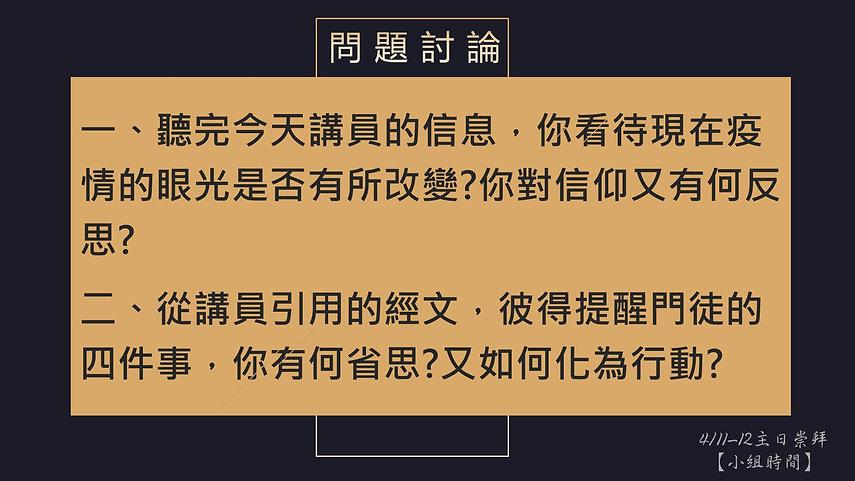 messageImage_1586488794936.jpg