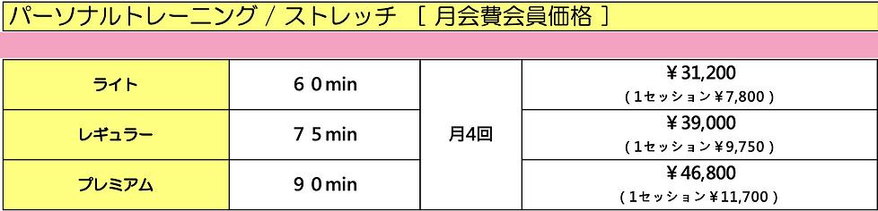 スクリーンショット 2021-03-25 15.47.59.png