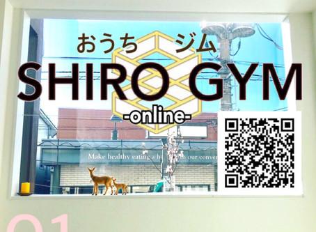 6月より女性専用ジム【SHIRO GYM】お知らせ