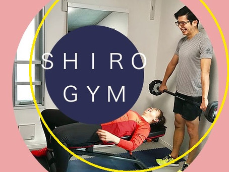 女性の年齢ともに起こる事がある関節の痛み(例えば閉経後など)【SHIRO GYM】