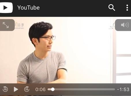 【東京都のSTARTUPHUB TOKYO】・SHIRO GYM・SITbics.(シットビクス)映像をつくってもらいました