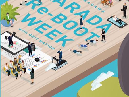 〜品川駅 KARADA Re-BOOT WEEK〜SITbics.(シットビクス)がコラボ