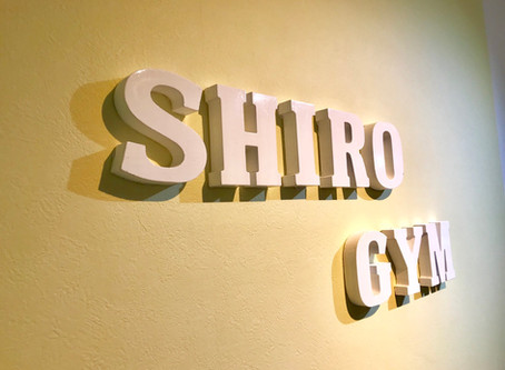 ワイシャツやTシャツをすっきりとキレイに着れる背中にする 【SHIRO GYM】
