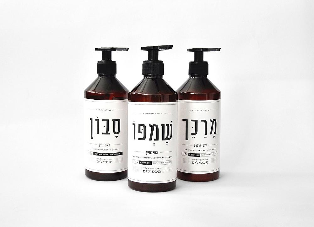 ערכת רחצה לגבר - סבון, שמפו ומרכך