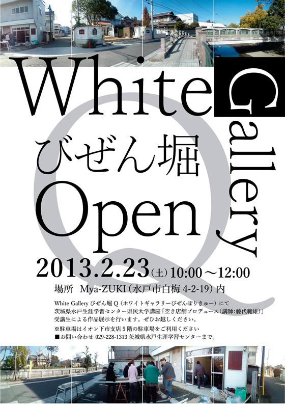 gallery_Q.jpg