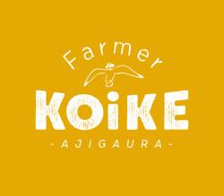 Farmer KOiKE | 小池農園