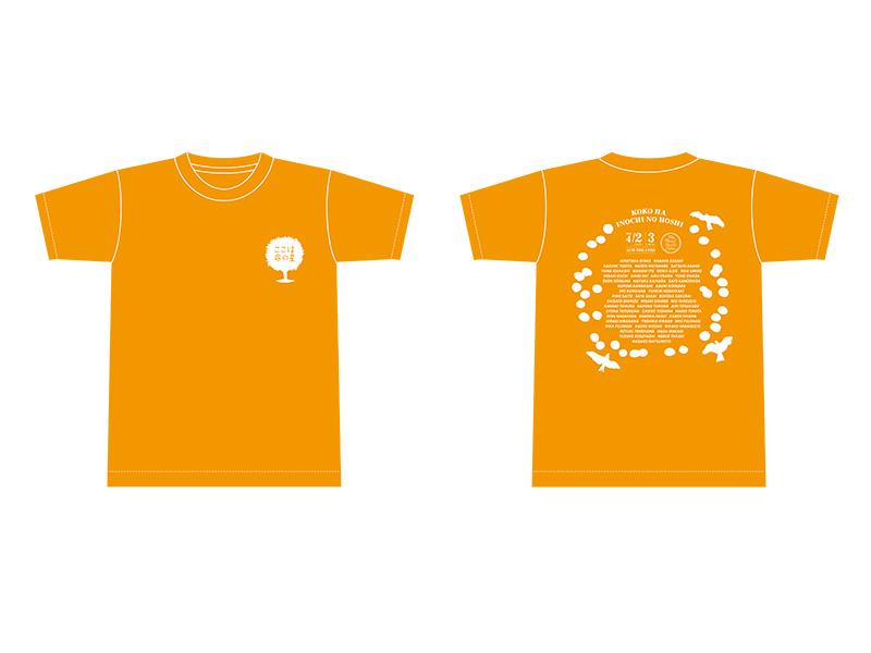 子ども用Tシャツ