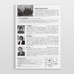 水戸芸術館   公開レッスン&ミニシアター