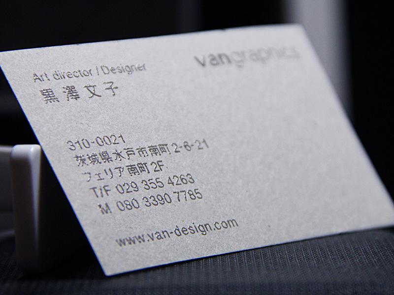 vangraphics | 名刺