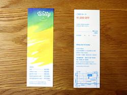 日立市・witty   ご紹介カード
