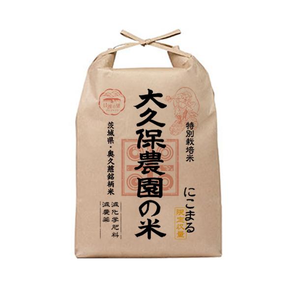 ookubo_kome_top