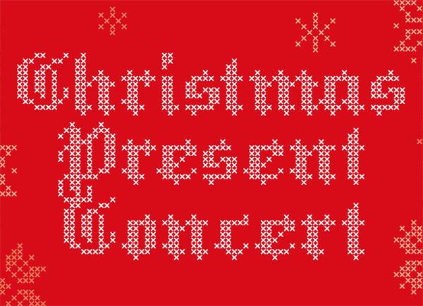 クリスマス プレゼント コンサート 2014