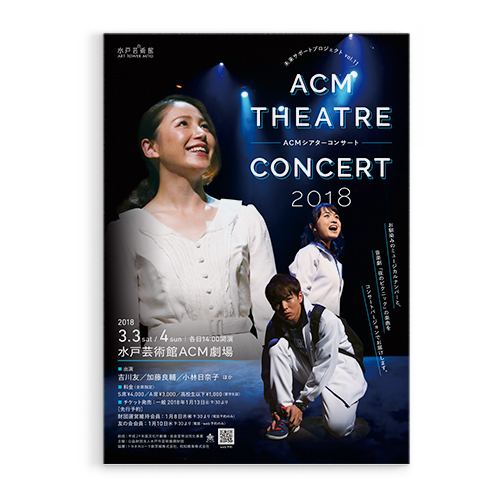 ACM theater concert 2018