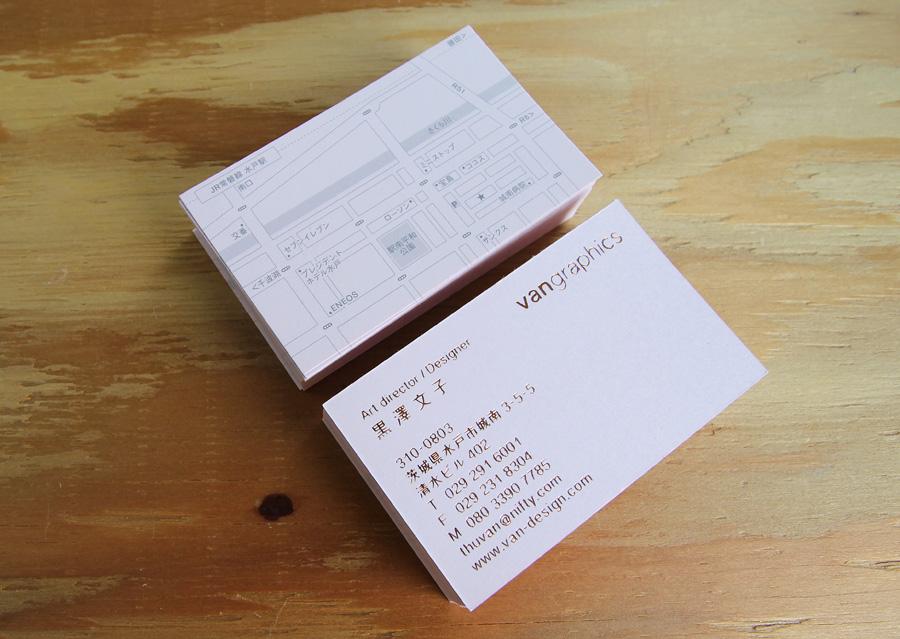 vangraphics 名刺 / 2012