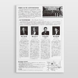 水戸芸術館 | 公開レッスン&ミニシアター
