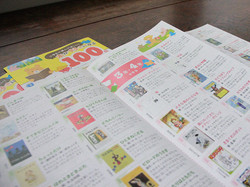 100冊_全体2