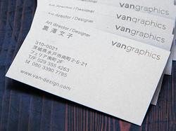 名刺 | バーコ印刷
