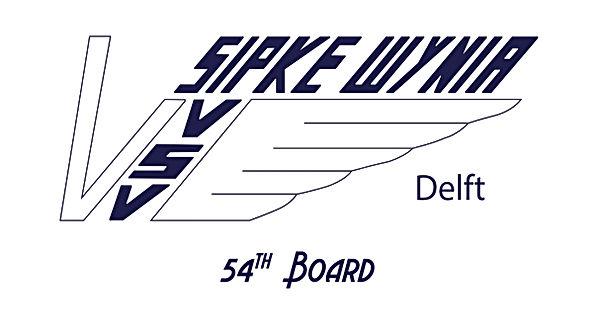 Sipke logo.jpeg
